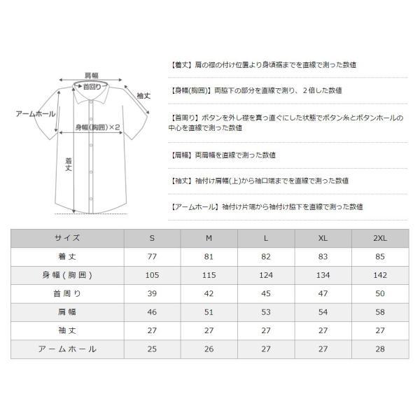 カーハート シャツ 半袖 ボタンダウン ポケット チェック柄 薄手 メンズ 104174 USAモデル|ブランド Carhartt|チェックシャツ アメカジ|f-box|11