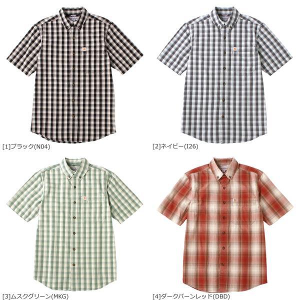 カーハート シャツ 半袖 ボタンダウン ポケット チェック柄 薄手 メンズ 104174 USAモデル|ブランド Carhartt|チェックシャツ アメカジ|f-box|03