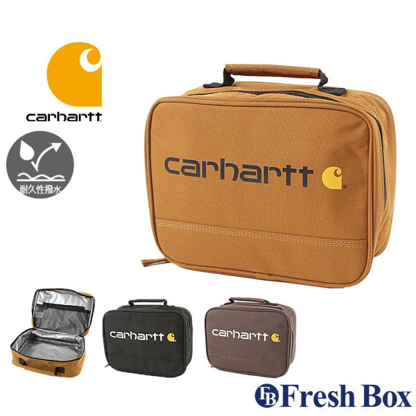 carhartt-291801