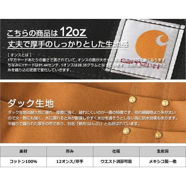 Carhartt カーハート エプロン 大きいサイズ 男性用 エプロン おしゃれ デニム 作業着 作業服 (USAモデル)|f-box|05