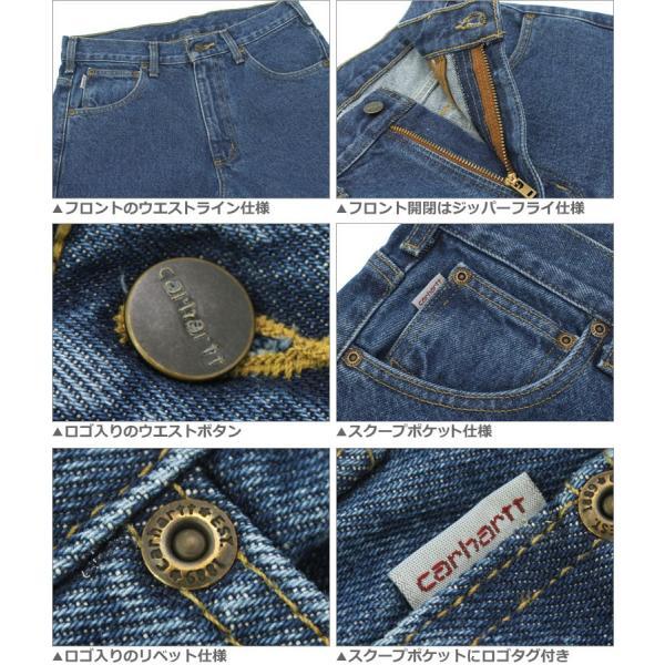 カーハート デニム ジーンズ トラディショナルフィット ストレート メンズ 大きいサイズ b18 USAモデル│ブランド ジーパン ワークパンツ|f-box|03