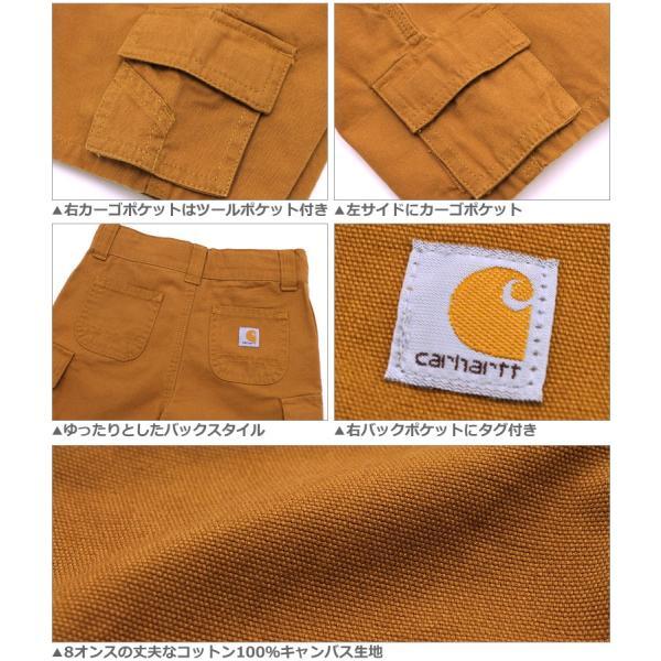 [キッズ] カーハート ハーフパンツ USAモデル ボーイズ│ブランド ショートパンツ 半ズボン ロゴ|f-box|05