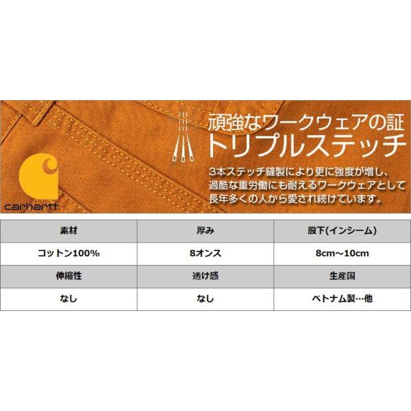 [キッズ] カーハート ハーフパンツ USAモデル ボーイズ│ブランド ショートパンツ 半ズボン ロゴ|f-box|06