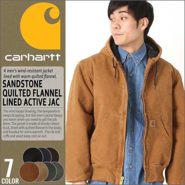 カーハート ジャケット メンズ アクティブジャケット 大きいサイズ j130 USAモデル│ブランド ダックジャケット ワークジャケット カバーオール 防寒 f-box