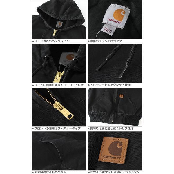 カーハート ジャケット メンズ アクティブジャケット 大きいサイズ j130 USAモデル│ブランド ダックジャケット ワークジャケット カバーオール 防寒 f-box 03