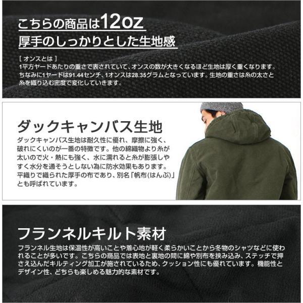 カーハート ジャケット メンズ アクティブジャケット 大きいサイズ j130 USAモデル│ブランド ダックジャケット ワークジャケット カバーオール 防寒 f-box 05