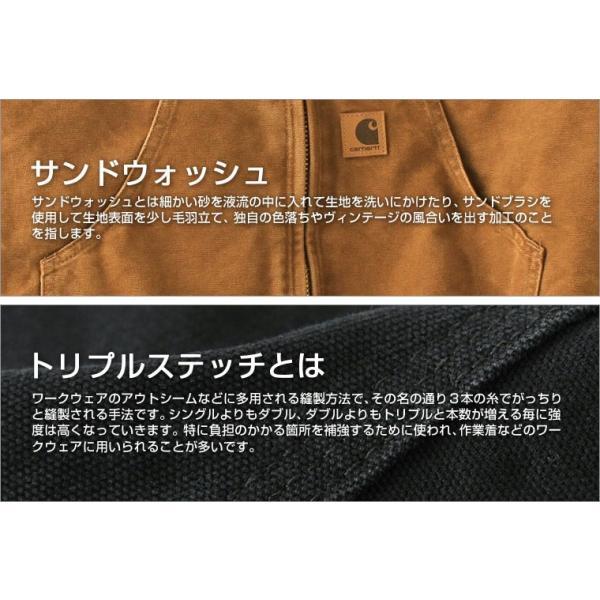 カーハート ジャケット メンズ アクティブジャケット 大きいサイズ j130 USAモデル│ブランド ダックジャケット ワークジャケット カバーオール 防寒 f-box 06