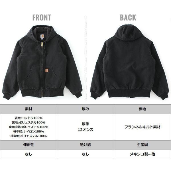 カーハート ジャケット メンズ アクティブジャケット 大きいサイズ j130 USAモデル│ブランド ダックジャケット ワークジャケット カバーオール 防寒 f-box 07