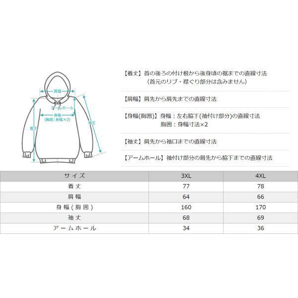 [ビッグサイズ] カーハート パーカー ジップアップ メンズ 大きいサイズ k122 USAモデル│ブランド スウェット アメカジ 裏起毛|f-box|04