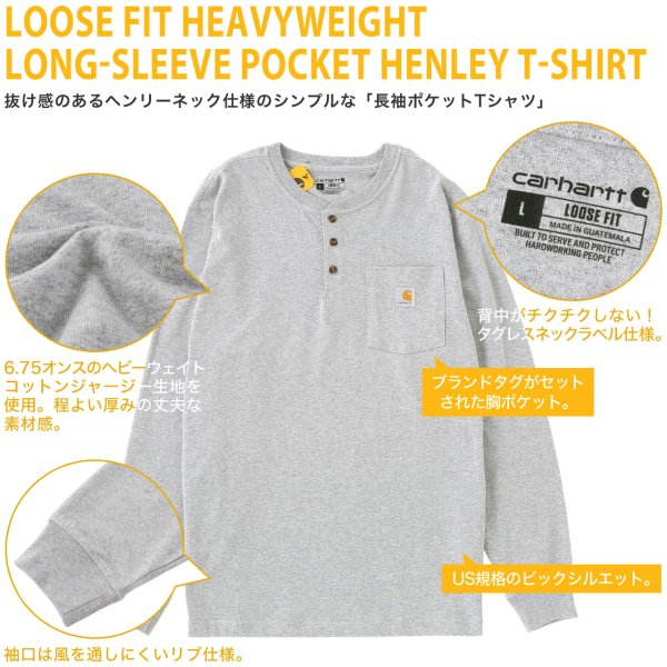 カーハート ロンT ポケット ヘンリーネック メンズ Tシャツ 長袖 6.75oz 大きいサイズ k128 USAモデル│ブランド 長袖Tシャツ アメカジ|f-box|02