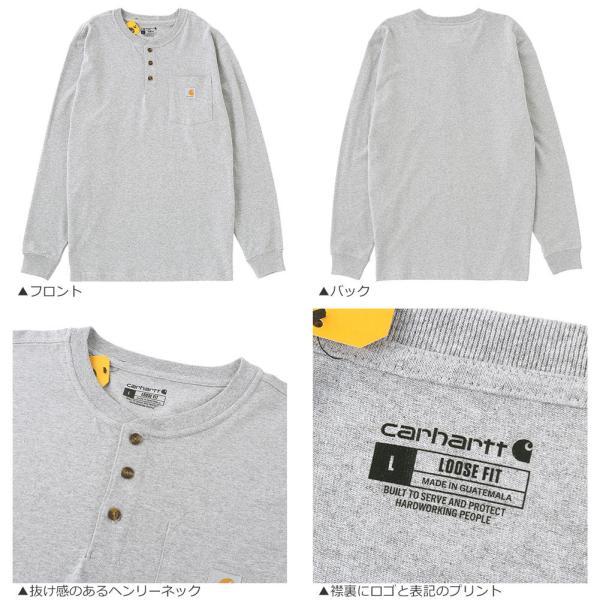 カーハート ロンT ポケット ヘンリーネック メンズ Tシャツ 長袖 6.75oz 大きいサイズ k128 USAモデル│ブランド 長袖Tシャツ アメカジ|f-box|08
