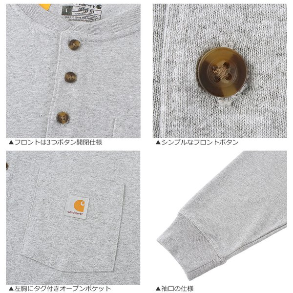 カーハート ロンT ポケット ヘンリーネック メンズ Tシャツ 長袖 6.75oz 大きいサイズ k128 USAモデル│ブランド 長袖Tシャツ アメカジ|f-box|09