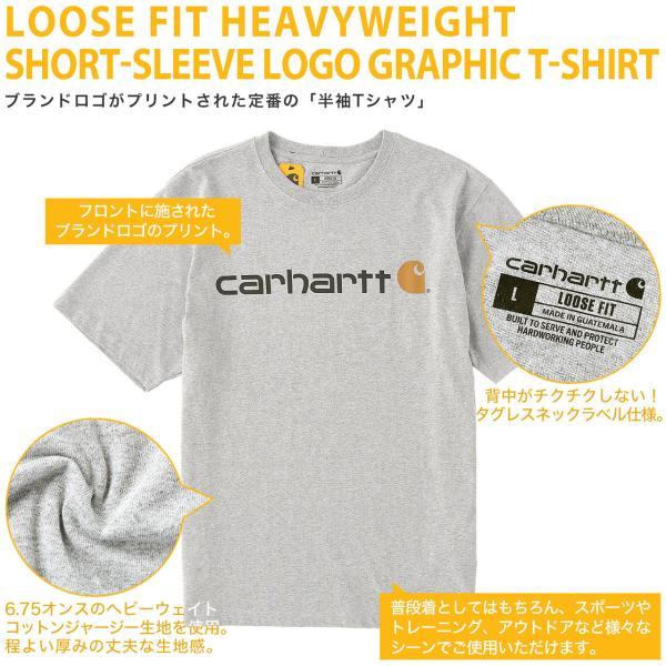 カーハート Tシャツ 半袖 クルーネック ヘビーウェイト メンズ 大きいサイズ K195 ブランド 半袖Tシャツ アメカジ USAモデル f-box 02
