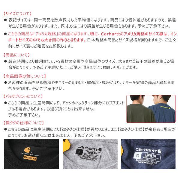 カーハート Tシャツ 半袖 クルーネック ヘビーウェイト メンズ 大きいサイズ K195 ブランド 半袖Tシャツ アメカジ USAモデル f-box 16