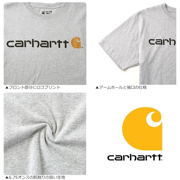 カーハート Tシャツ 半袖 クルーネック ヘビーウェイト メンズ 大きいサイズ K195 ブランド 半袖Tシャツ アメカジ USAモデル f-box 09