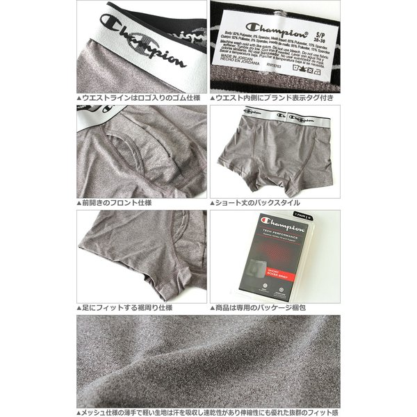 チャンピオン Champion チャンピオン ボクサーパンツ メンズ ボクサーブリース 大きいサイズ (返品・交換は不可) f-box 02