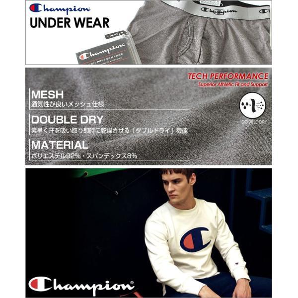 チャンピオン Champion チャンピオン ボクサーパンツ メンズ ボクサーブリース 大きいサイズ (返品・交換は不可) f-box 03