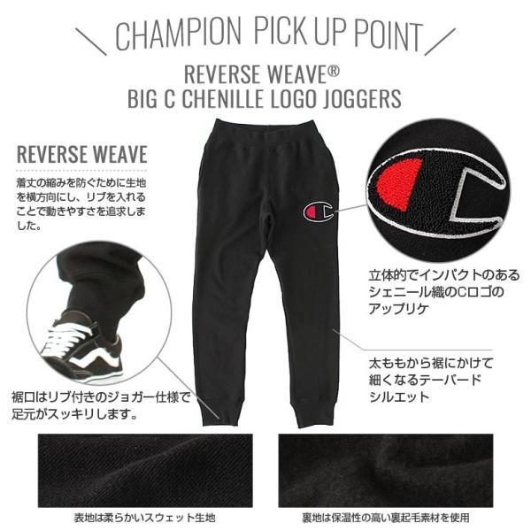 チャンピオン スウェットパンツ メンズ 大きいサイズ USAモデル リバースウィーブ|ブランド ジョガーパンツ ロゴ アメカジ|f-box|02