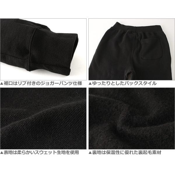 チャンピオン スウェットパンツ メンズ 大きいサイズ USAモデル リバースウィーブ|ブランド ジョガーパンツ ロゴ アメカジ|f-box|05