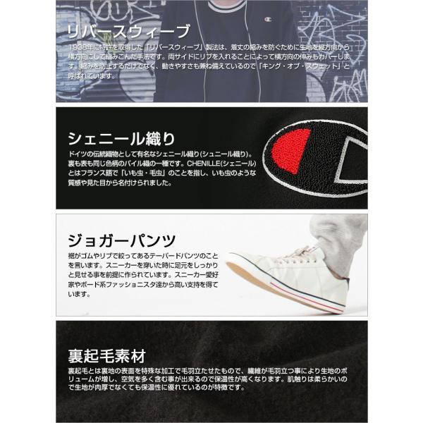 チャンピオン スウェットパンツ メンズ 大きいサイズ USAモデル リバースウィーブ|ブランド ジョガーパンツ ロゴ アメカジ|f-box|07
