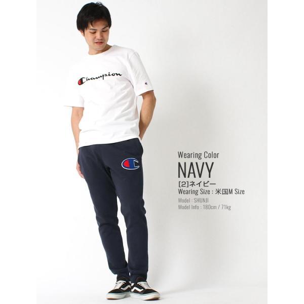 チャンピオン スウェットパンツ メンズ 大きいサイズ USAモデル リバースウィーブ|ブランド ジョガーパンツ ロゴ アメカジ|f-box|10