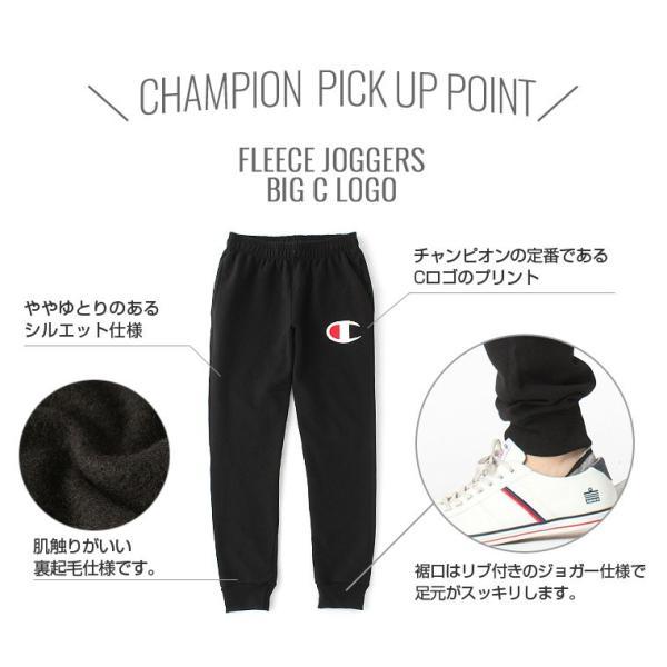 チャンピオン スウェットパンツ メンズ 大きいサイズ USAモデル|ブランド ジョガーパンツ ロゴ アメカジ ルームウェア|f-box|02