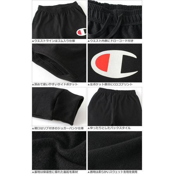 チャンピオン スウェットパンツ メンズ 大きいサイズ USAモデル|ブランド ジョガーパンツ ロゴ アメカジ ルームウェア|f-box|04