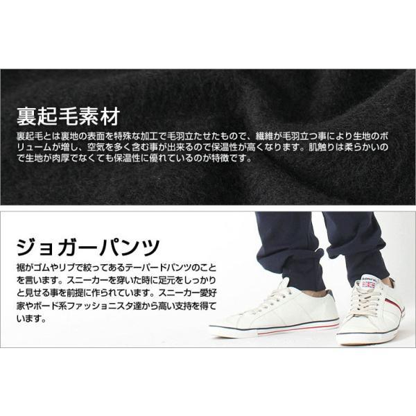 チャンピオン スウェットパンツ メンズ 大きいサイズ USAモデル|ブランド ジョガーパンツ ロゴ アメカジ ルームウェア|f-box|05