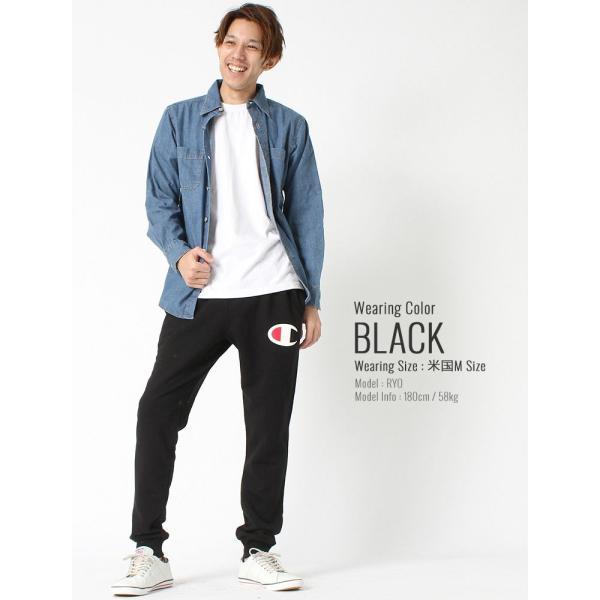 チャンピオン スウェットパンツ メンズ 大きいサイズ USAモデル|ブランド ジョガーパンツ ロゴ アメカジ ルームウェア|f-box|07