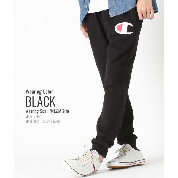 チャンピオン スウェットパンツ メンズ 大きいサイズ USAモデル|ブランド ジョガーパンツ ロゴ アメカジ ルームウェア|f-box|08