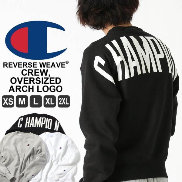 チャンピオン トレーナー 厚手 メンズ レディース バックプリント 大きいサイズ USAモデル リバースウィーブ ブランド スウェット ロゴ アメカジ 裏起毛 f-box