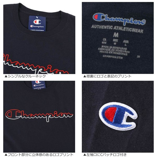 チャンピオン Tシャツ 半袖 クルーネック メンズ 大きいサイズ GT23H Y08126 USAモデル ブランド Champion 半袖Tシャツ アメカジ f-box 04