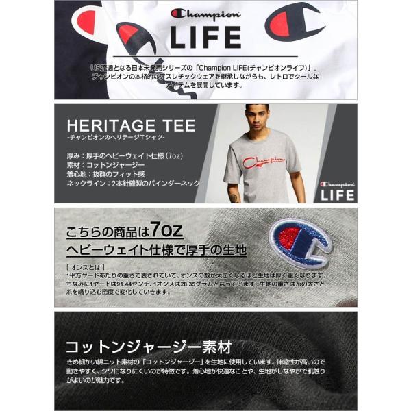 チャンピオン ライフ Tシャツ 長袖 レディース メンズ 大きいサイズ USAモデル|ブランド Champion|f-box|02