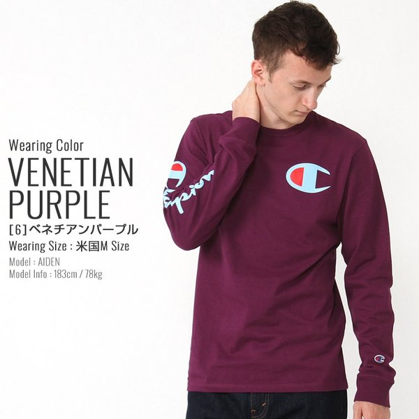 チャンピオン ライフ Tシャツ 長袖 レディース メンズ 大きいサイズ USAモデル|ブランド Champion|f-box|18