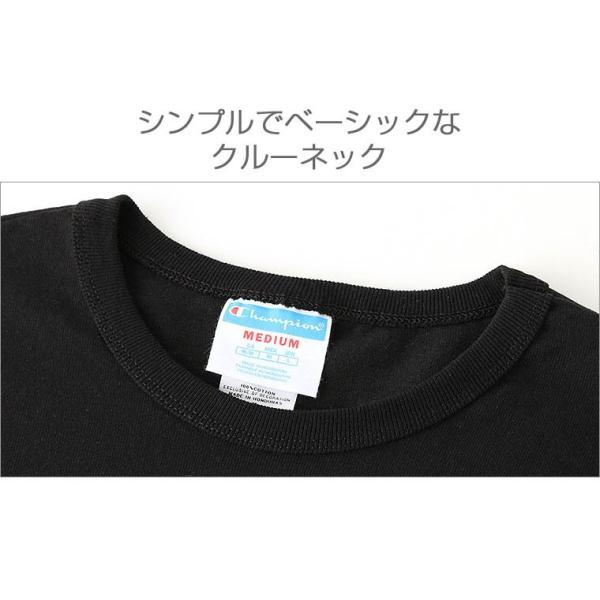 チャンピオン ライフ Tシャツ 長袖 レディース メンズ 大きいサイズ USAモデル|ブランド Champion|f-box|04