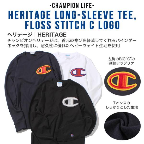 チャンピオン Tシャツ 長袖 クルーネック メンズ レディース 大きいサイズ GT47 Y07981|ブランド ロンT アメカジ USAモデル|f-box|02