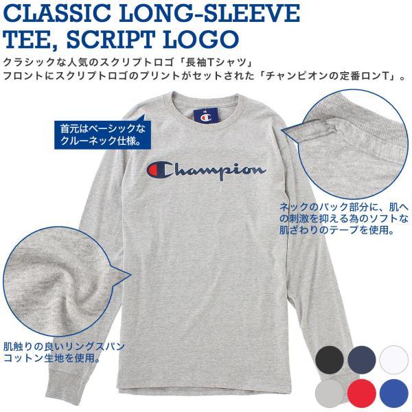 チャンピオン Tシャツ 長袖 メンズ 大きいサイズ USAモデル|ブランド ロンT 長袖Tシャツ ロゴ アメカジ|f-box|02