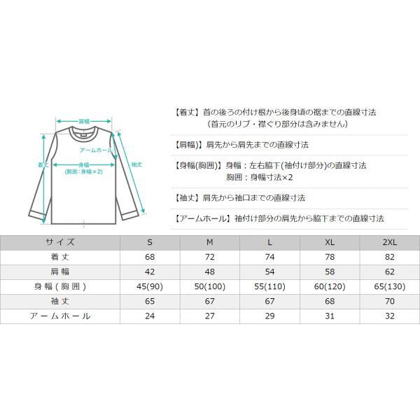 チャンピオン Tシャツ 長袖 メンズ 大きいサイズ USAモデル|ブランド ロンT 長袖Tシャツ ロゴ アメカジ|f-box|04