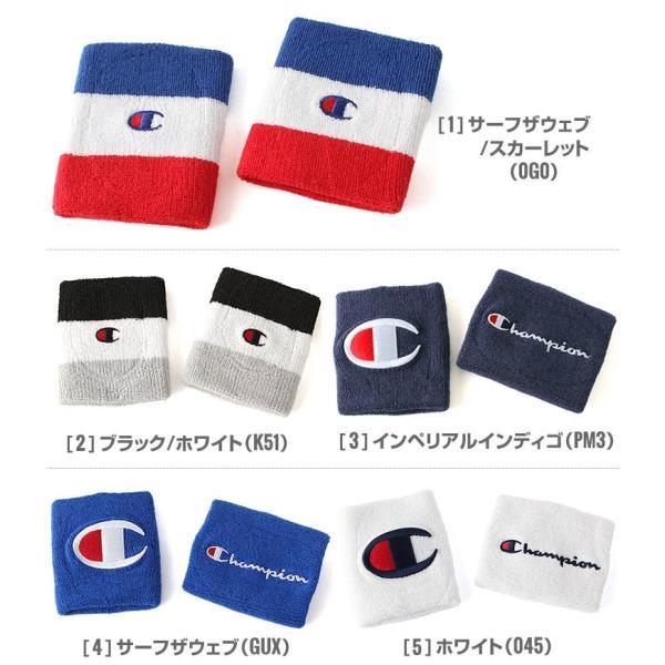 チャンピオン ライフ リストバンド 刺繍 USAモデル ブランド おしゃれ スポーツ f-box 03