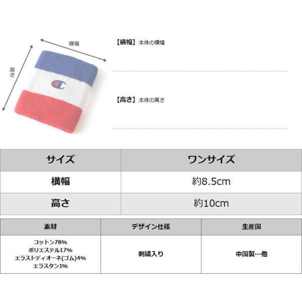 チャンピオン ライフ リストバンド 刺繍 USAモデル ブランド おしゃれ スポーツ f-box 06