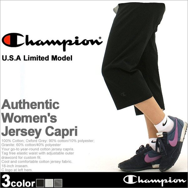 Champion Authentic Womens Jersey Capri