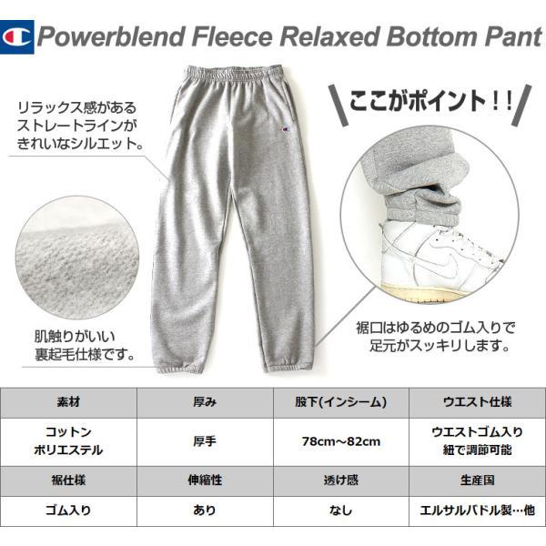 チャンピオン スウェットパンツ メンズ 大きいサイズ USAモデル|ブランド ロゴ アメカジ 裏起毛|f-box|02