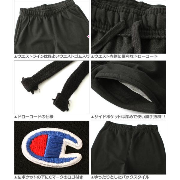 チャンピオン スウェットパンツ メンズ 大きいサイズ USAモデル|ブランド ロゴ アメカジ 裏起毛|f-box|04