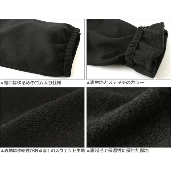 チャンピオン スウェットパンツ メンズ 大きいサイズ USAモデル|ブランド ロゴ アメカジ 裏起毛|f-box|05