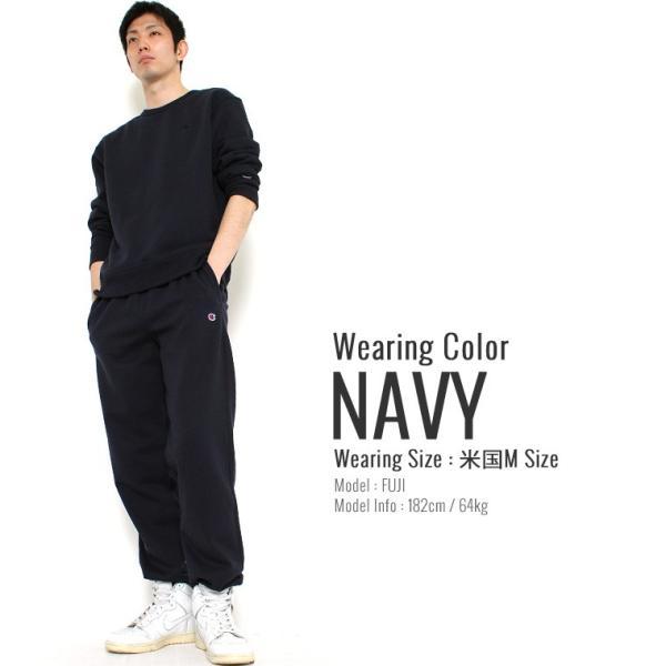 チャンピオン スウェットパンツ メンズ 大きいサイズ USAモデル|ブランド ロゴ アメカジ 裏起毛|f-box|09