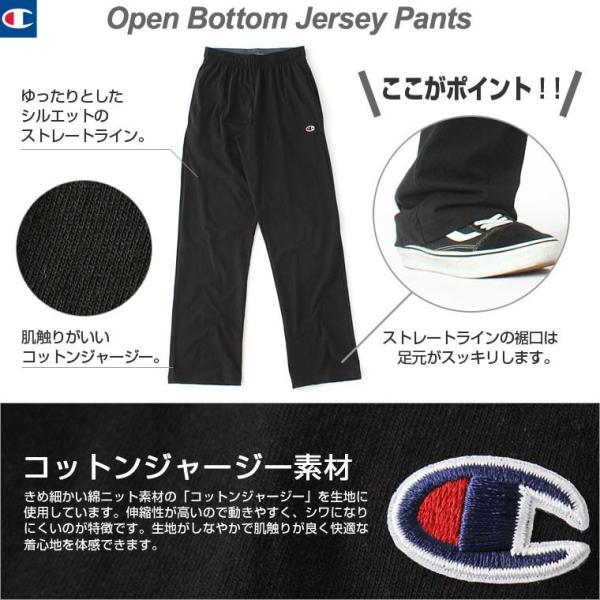 チャンピオン スウェットパンツ メンズ 大きいサイズ USAモデル|ブランド ジョガーパンツ ロゴ アメカジ|f-box|02