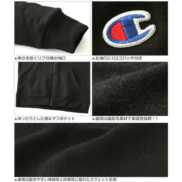 チャンピオン パーカー ジップアップ メンズ 大きいサイズ USAモデル ブランド スウェット 裏起毛 Champion f-box 06