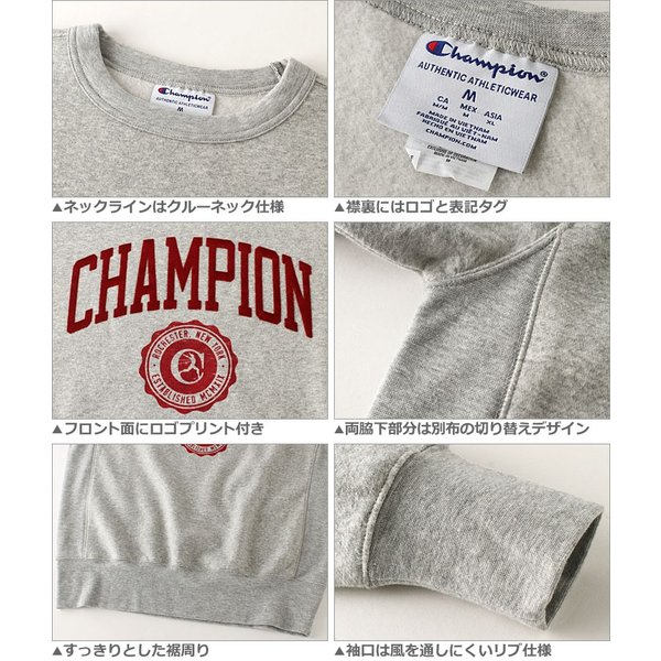 チャンピオン トレーナー メンズ 大きいサイズ USAモデル|ブランド スウェット ビッグロゴ アメカジ 裏起毛|f-box|03