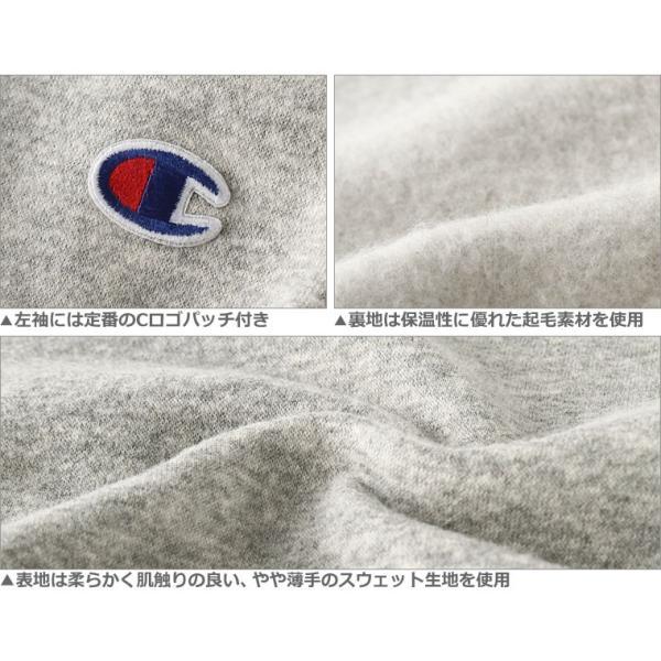 チャンピオン トレーナー メンズ 大きいサイズ USAモデル|ブランド スウェット ビッグロゴ アメカジ 裏起毛|f-box|04