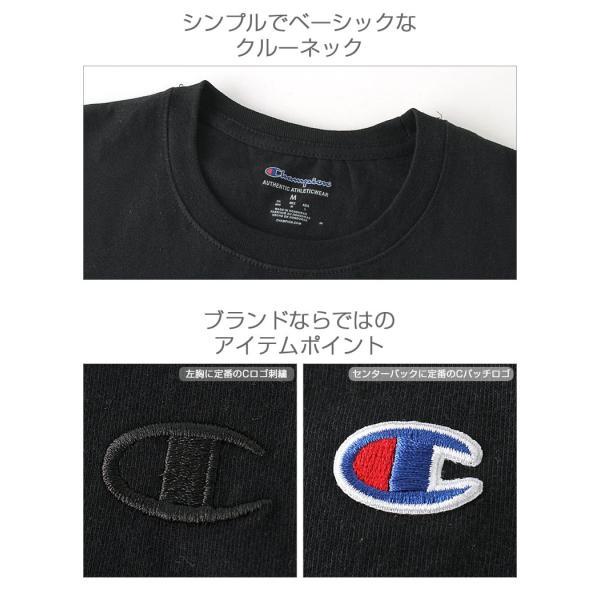 Champion チャンピオン タンクトップ メンズ マッスルTシャツ タンクトップ メンズ トレーニング 大きいサイズ メンズ f-box 03